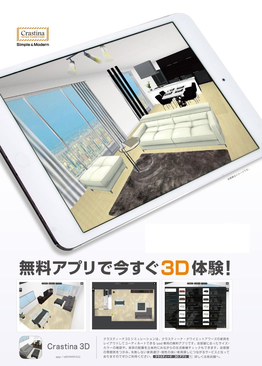 3Dapp01